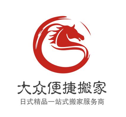 上海吊装搬家有限公司