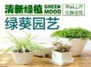 上海绿葵园林绿化工程有限公司
