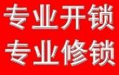 重慶李文鎖城