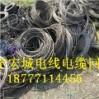 广西宏城再生资源回收有限公司
