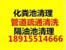 上海沪泰环保工程有限公司