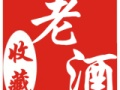 北京回收茅台酒厂建厂国营60周年纪念酒18801016008