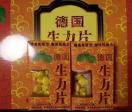 上海黄金牡蛎出售|招代理