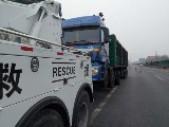 北京汽车道路救援