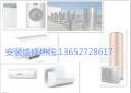 新会区空调拆装移机清洗空调维修加氟最实惠