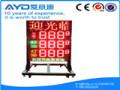 东莞厂家专业生产订制6寸直八斜8 led单元版 led油价屏