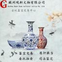 苏州观轩文物有限公司