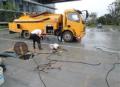 上海金山区枫泾工业区抽化粪池 环卫专业抽粪吸污 服务好价格低