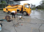 上海汇民管道疏通清洗有限公司