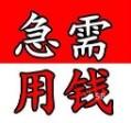 郑州小额贷款公司(郑州贷款公司)