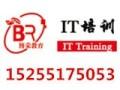 合肥博荣电脑培训学校