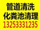 郑州顺通清洁服务有限公司