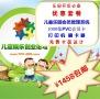 儿童乐园会员管理系统收银软件,会员卡等)
