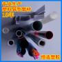 包装管塑料塞子_包装管塑料塞子价格_包装管塑料塞子图片_列表网