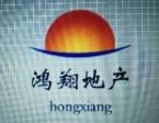 昆山鸿翔房地产营销策划有限公司