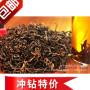 广西凉茶_批发采购_价格_图片_列表网