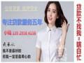 广州贷款第一平台