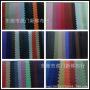 中式古典窗帘布料_中式古典窗帘布料价格_中式古典窗帘布料图片_列表网