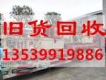 广州市祥奇盈再生资源有限公司