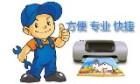 北京盛祥科技有限公司