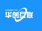 深圳市华企未来科技有限公司