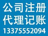 青岛善财企业管理有限公司