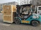 北京远强起重机械设备租赁有限公司