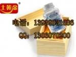 郑州林诺实业有限公司(郑州林诺保健品OEM贴牌加工)