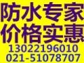 上海家庭自来水管道清洗 除污垢 消毒杀菌 地暖清洗保养
