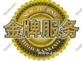 浦东张江保洁公司 外墙清洗 地坪清洗 安全规范