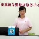 深圳市龙华区民治爱馨源母婴健康服务中心