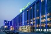 北京临空假日酒店