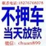 桂林贷款公司