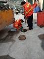 上海杰芸环保科技有限公司