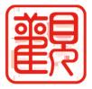 香港观复国际拍卖有限公司