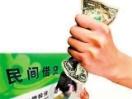 武汉瑞义小额贷款公司