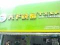 想开个黄记煌三汁焖锅店 就选择一品黄记煌三汁焖锅加盟