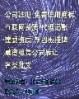 深圳上海北京天津工商注册李经理的店