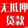 鸿宝龙投资有限公司