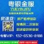 郑州市汽车抵押贷款需要什么条件