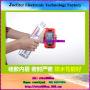 iphone6防水套_iphone6防水套价格_iphone6防水套图片_列表网