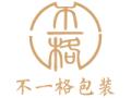 北京包装盒印刷设计生产制作加工厂