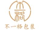北京不一格包装服务有限公司