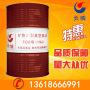 ip润滑油_ip润滑油价格_ip润滑油图片_列表网