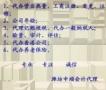 代办香港公司 海外公司