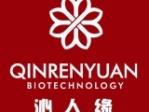 沁人缘生物科技有限公司