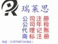 南昌商标注册 中国商标注册