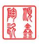 中秋节福利礼品陶瓷保温杯