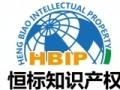 东营保证专利申请鼓励政策 东营如何资助申请专利证书