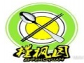 南京早点培训 南京早点技术培训就选南京金尚餐饮创业